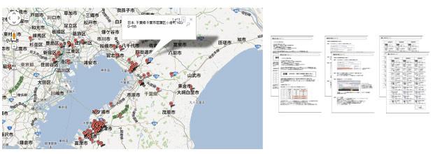 kokusai_maps