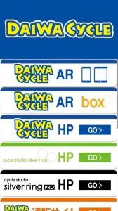 daiwa_ss1