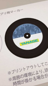 yanase_ss3
