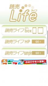 yomiuri_ss1