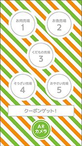AR_Hiroba