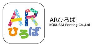 icon_AR_Hiroba_300_150