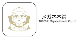 icon_meganeHonpo