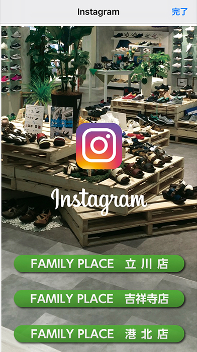 AR_FAMILY_PLACE