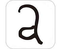 amorosoアプリをリリースしました。