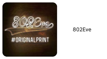808eveアプリ