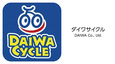 ダイワサイクルアプリ