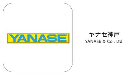 ヤナセ神戸アプリ