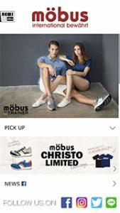 mobusアプリ