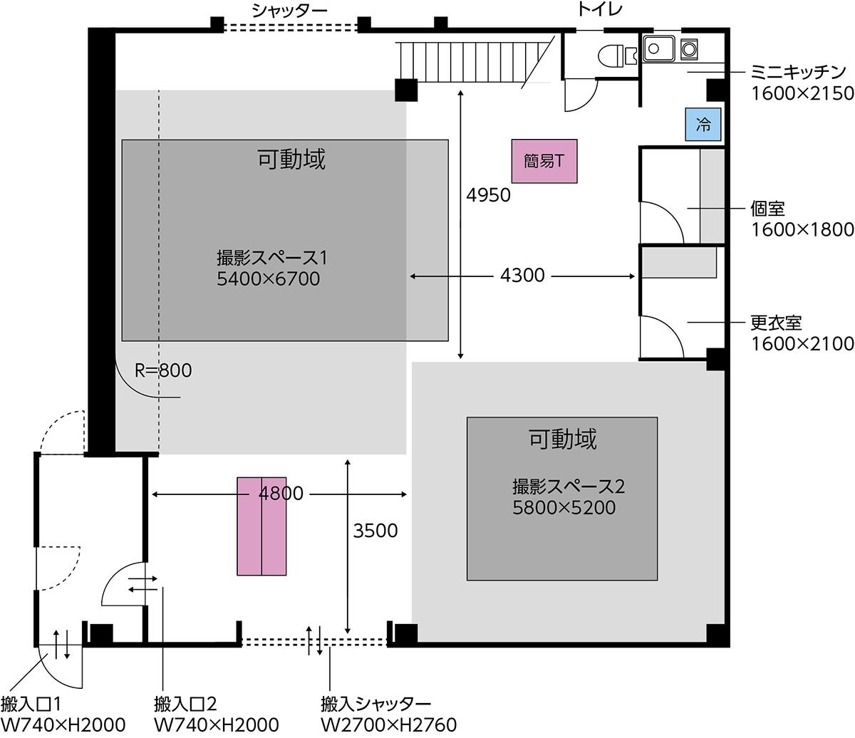 スタジオ_フロア図